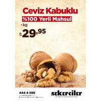 Şekerciler Market En Tazesi, En Lezzetlisi,En Kalitelisi Ceviz Kabuklu kg